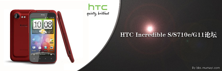 HTC Incredible S/G11论坛