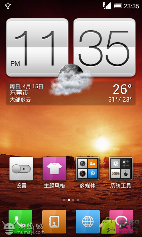 Screenshot_2012-04-15-23-35-12.png