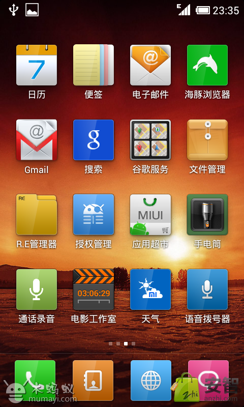Screenshot_2012-04-15-23-35-18.png