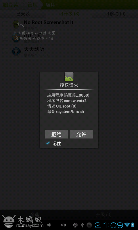 20120607211002.png