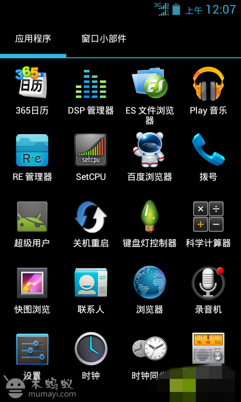 Screenshot_2012-07-01-00-07-36_副本.png