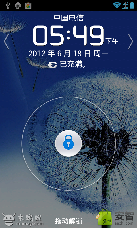 android auto 破解 版
