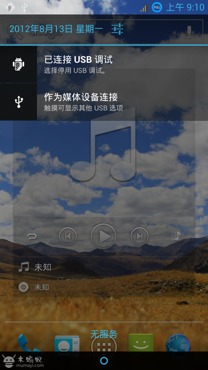 Screenshot_2012-08-13-09-10-19.png