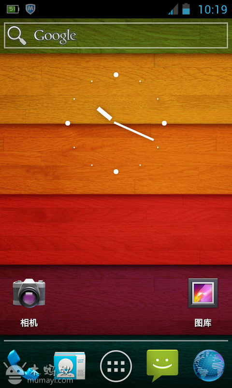 Screenshot_2012-09-07-10-19-04.png
