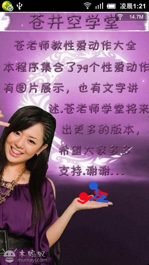 2012-09-14-01-19-47.png