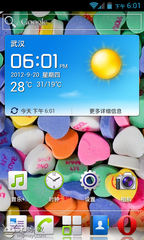 Screenshot_2012-09-20-18-01-44.png