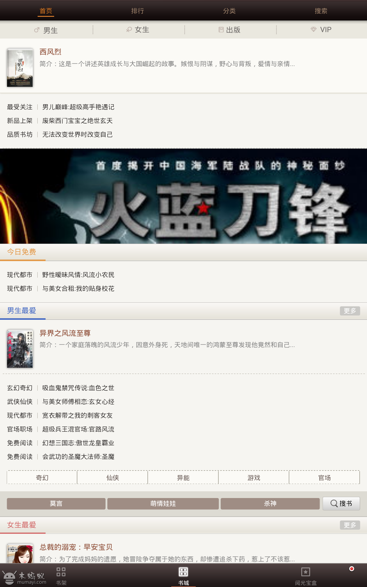 Screenshot_2012-11-23-15-37-06.png