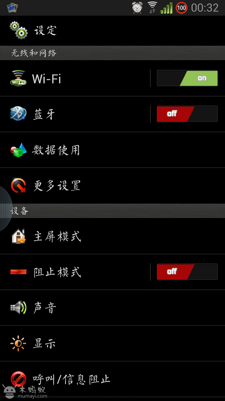 Screenshot_2012-11-29-00-32-15.png