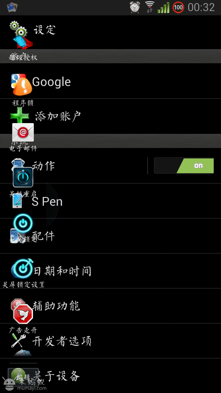 Screenshot_2012-11-29-00-32-21.png