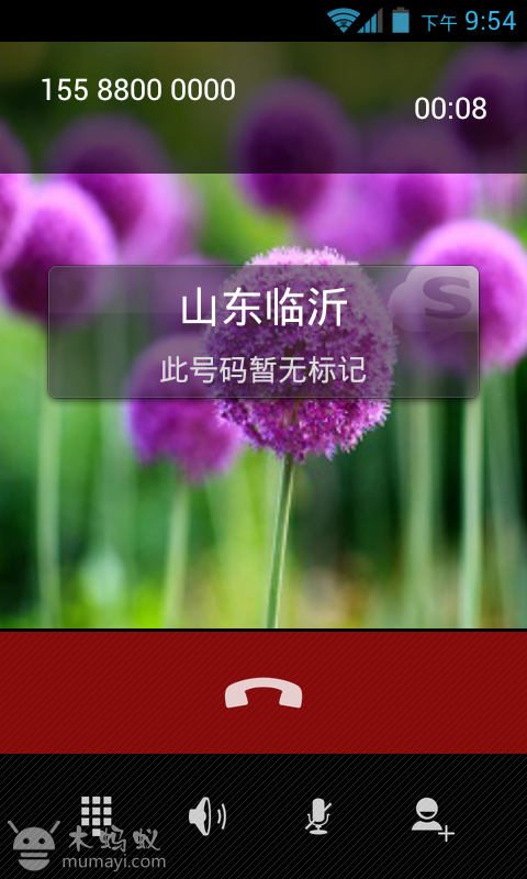 Screenshot_2012-12-06-21-54-52.png