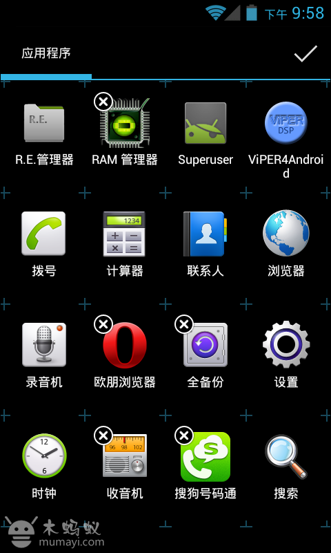 Screenshot_2012-12-06-21-58-41.png