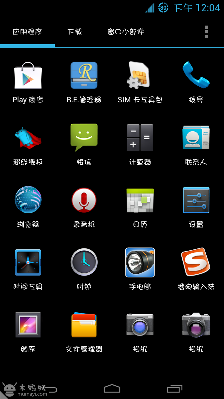 Screenshot_2012-01-01-12-04-58.png