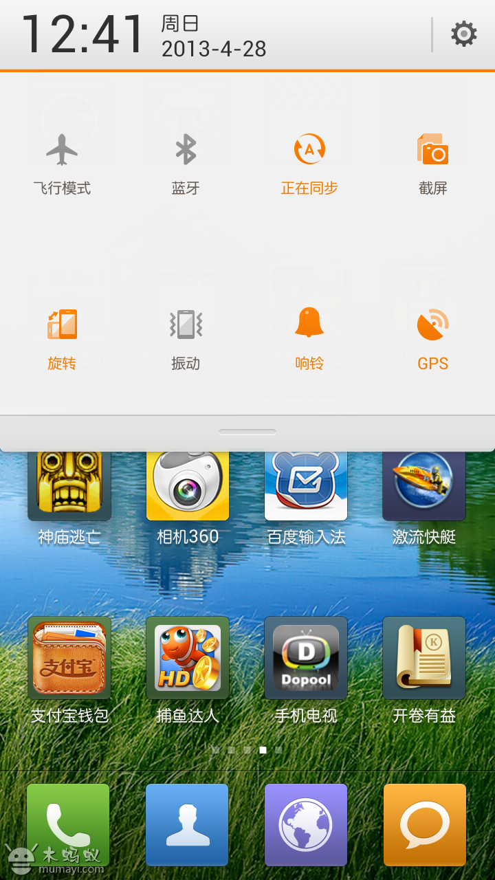 Screenshot_2013-04-28-12-41-22.png
