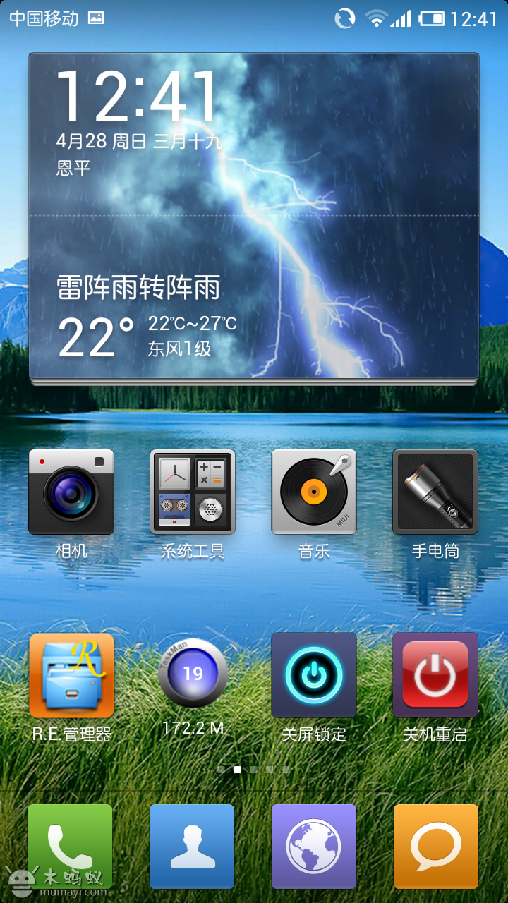 Screenshot_2013-04-28-12-41-33.png