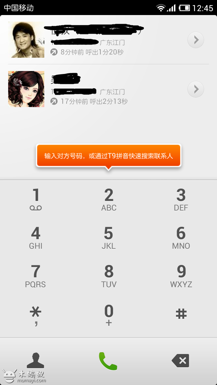 Screenshot_2013-04-28-12-45-20.png