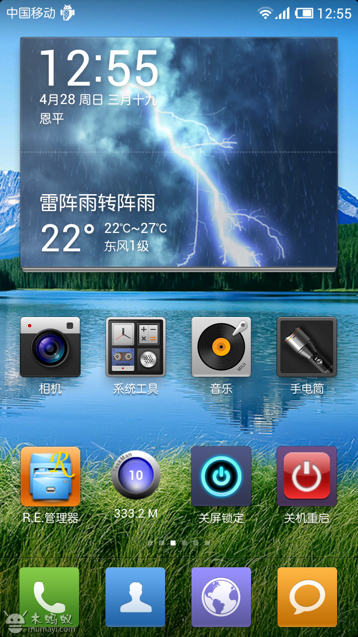 Screenshot_2013-04-28-12-55-48.png