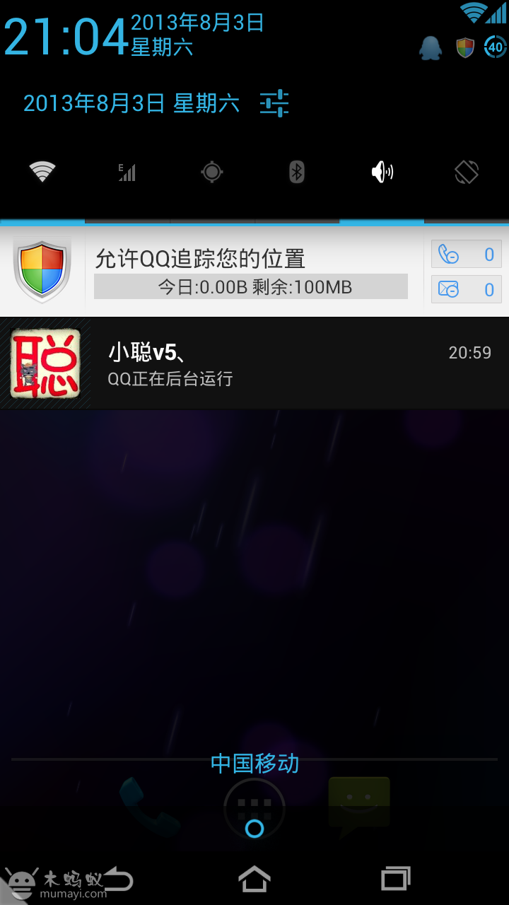 Screenshot_2013-08-03-21-04-03.png