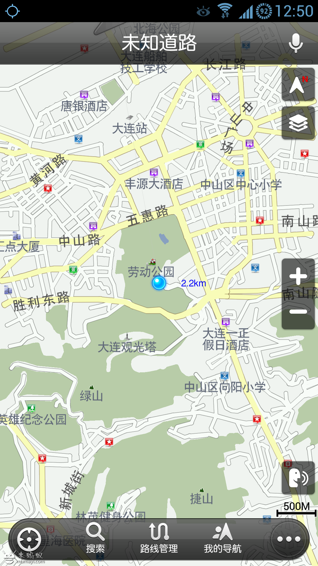 Screenshot_2013-08-10-12-50-33.png