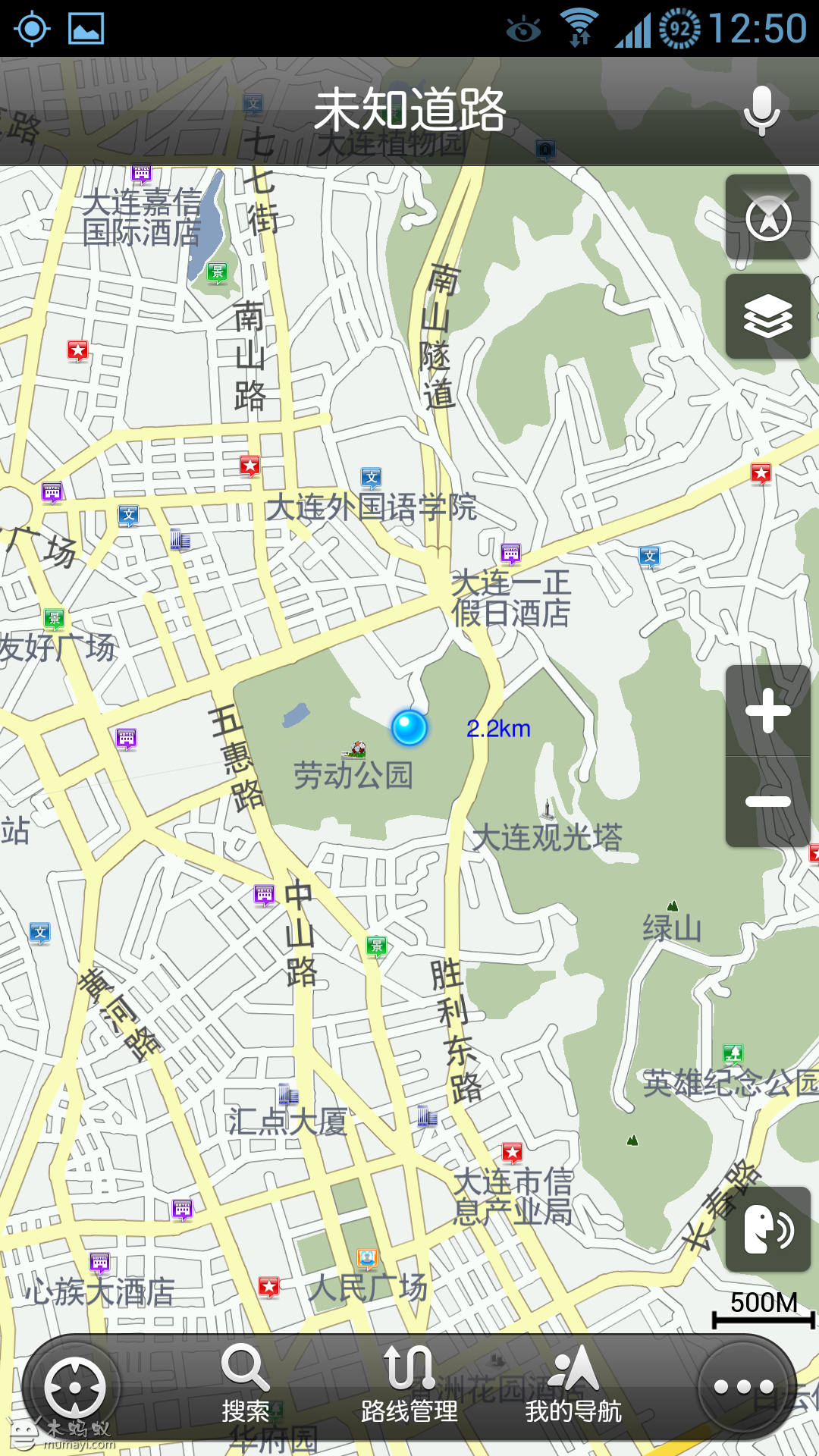 Screenshot_2013-08-10-12-50-51.png