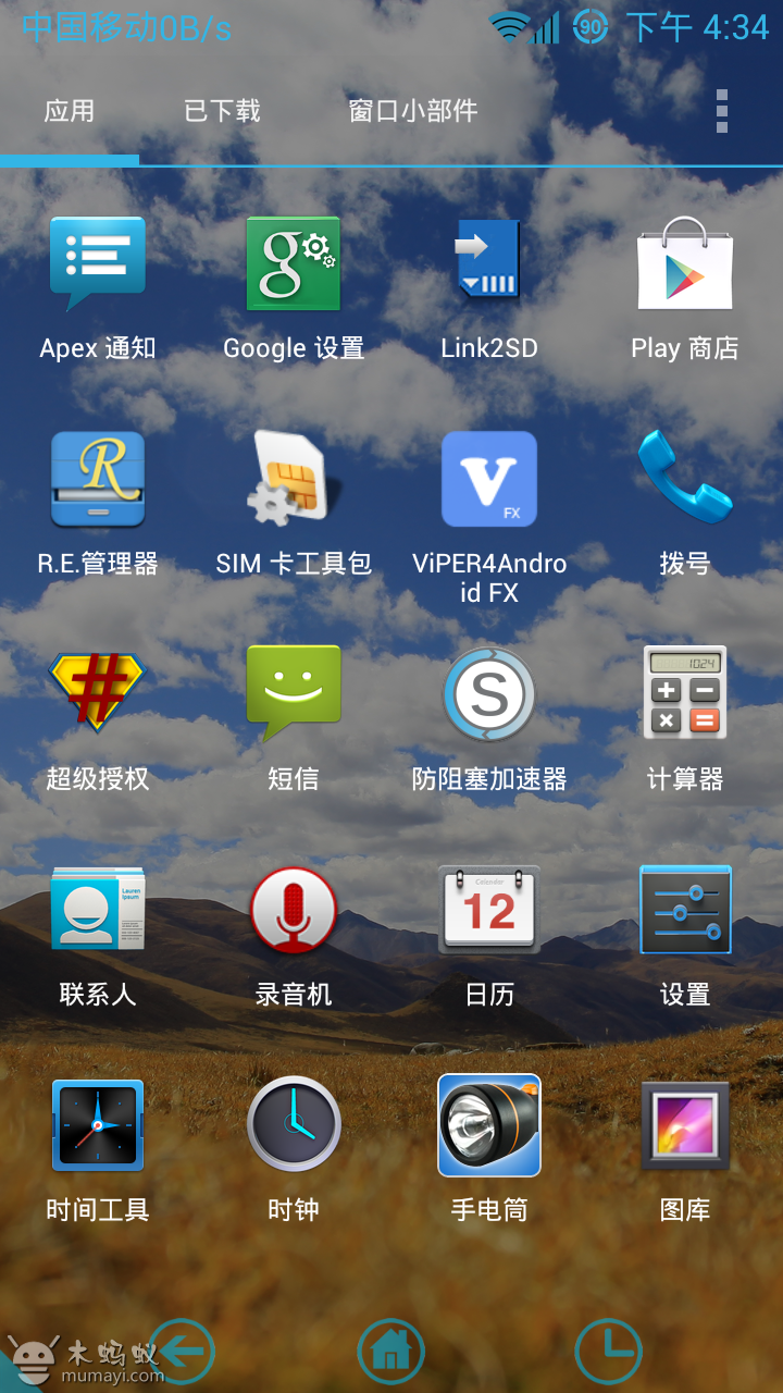 Screenshot_2013-08-11-16-34-16.png