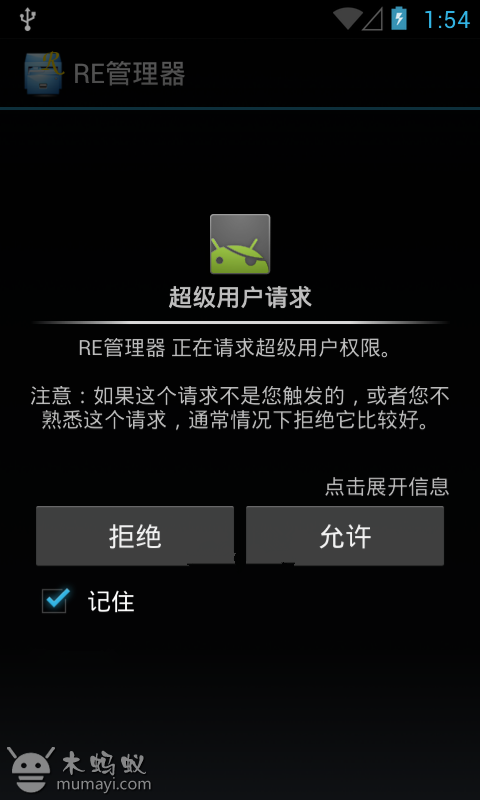 512769eae5984_signed.png