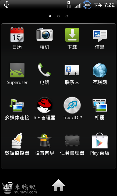 device-2012-05-02-192219_副本.png