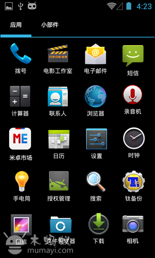 20130624160835523.png