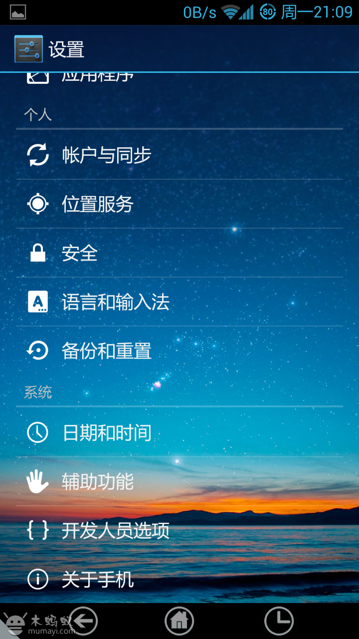 Screenshot_2013-11-11-21-09-22.png