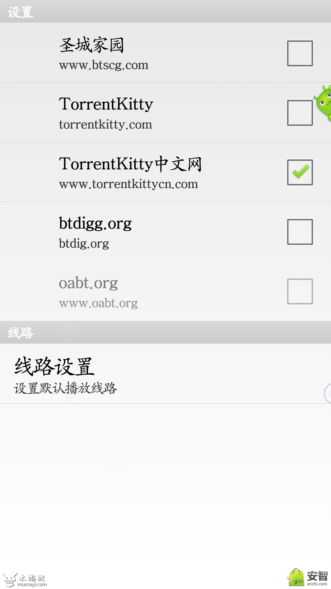 Screenshot_2013-11-26-09-34-26.png