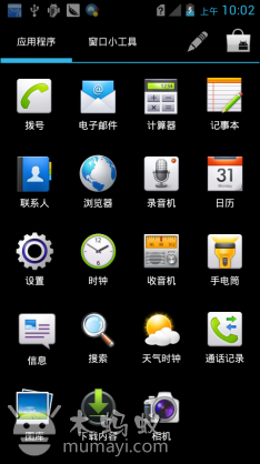 20130619144736301.png