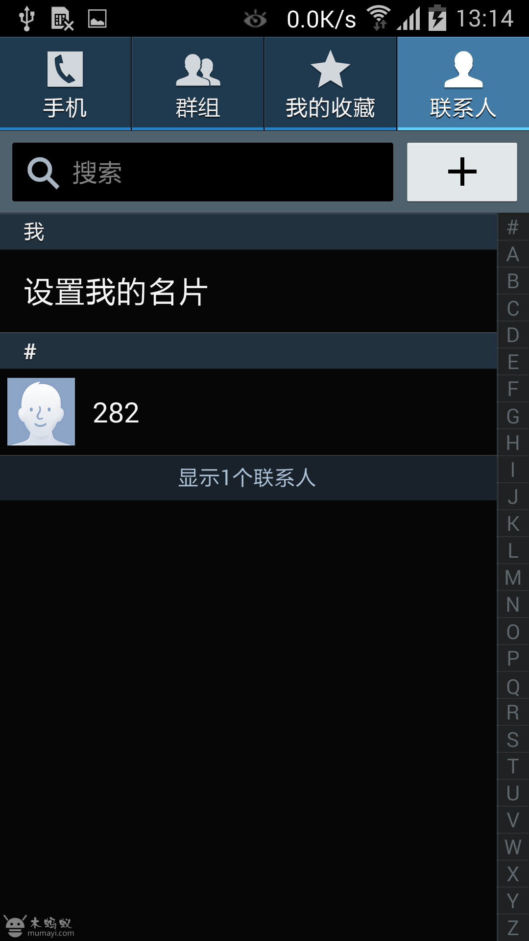 Screenshot_2014-05-05-13-14-50.png