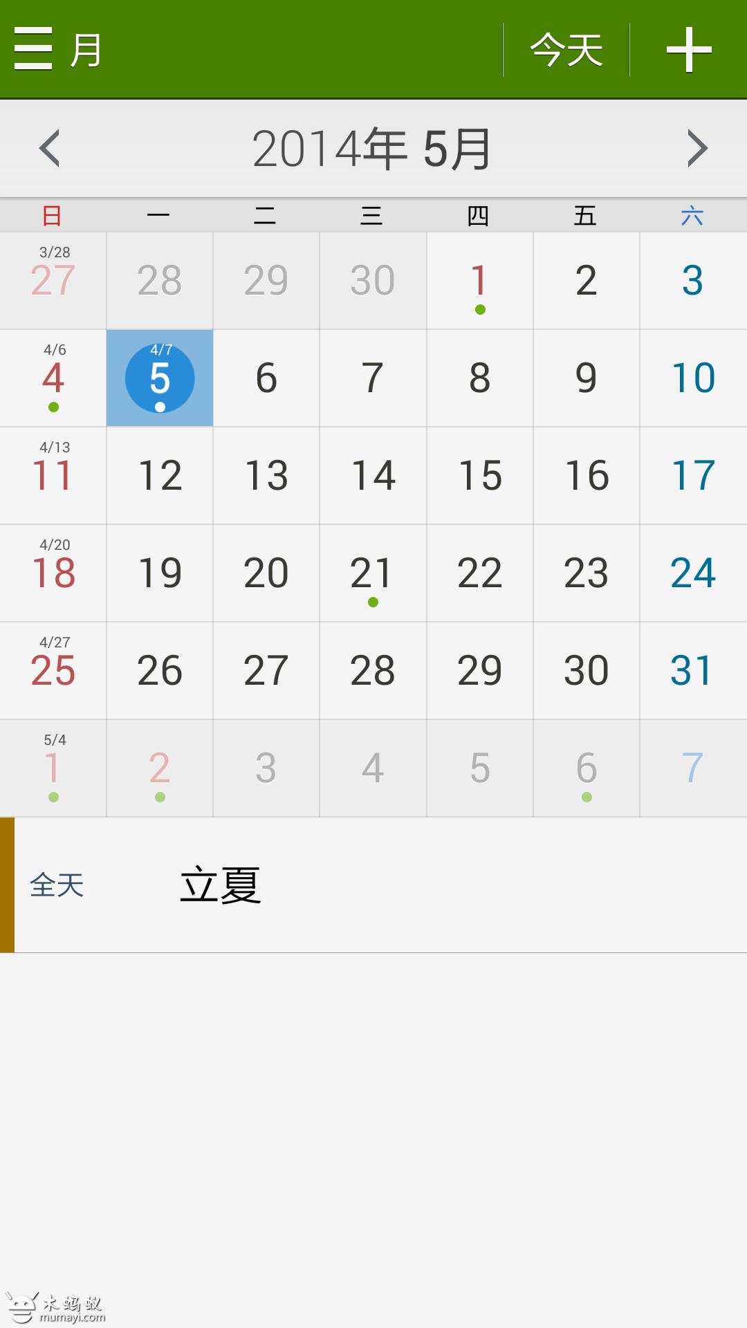 Screenshot_2014-05-05-13-15-52.png