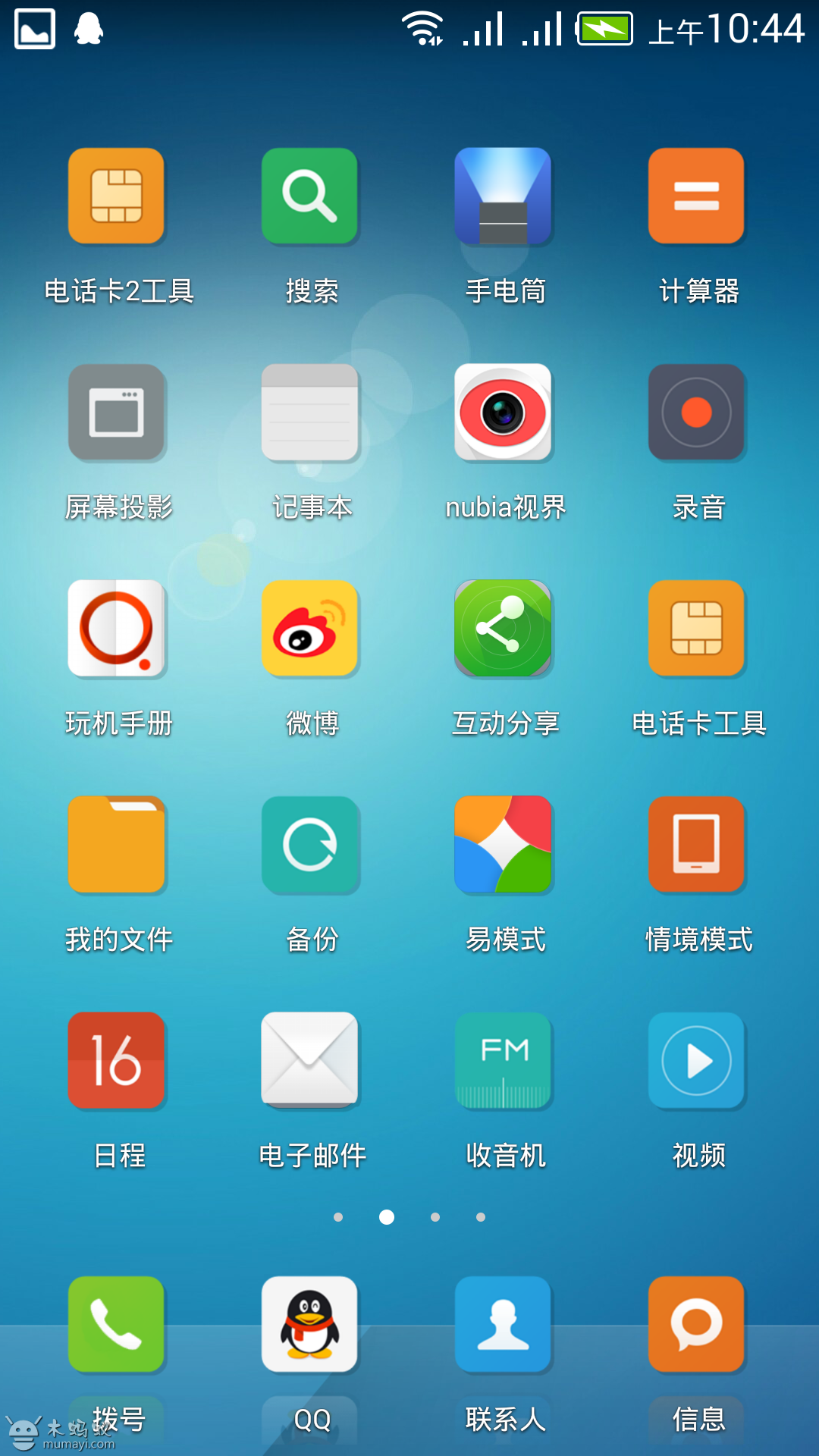 Screenshot_2014-11-16-10-44-15.png