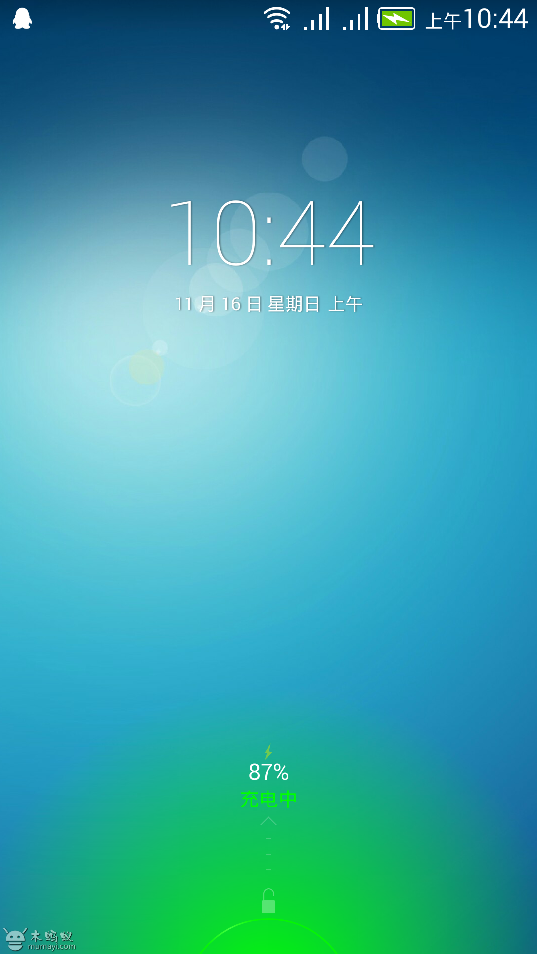 Screenshot_2014-11-16-10-44-08.png