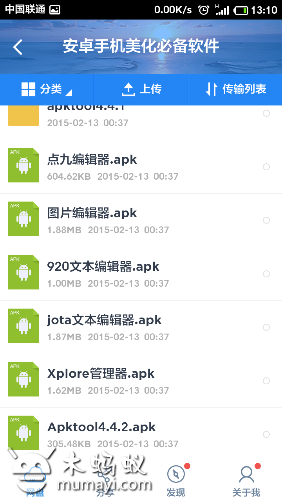 Screenshot_2015-02-15-13-10-30.png