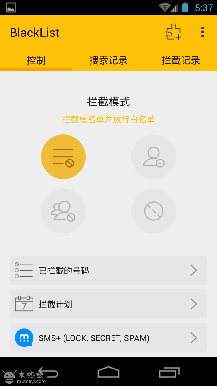 Screenshot_2015-04-22-17-37-32.png