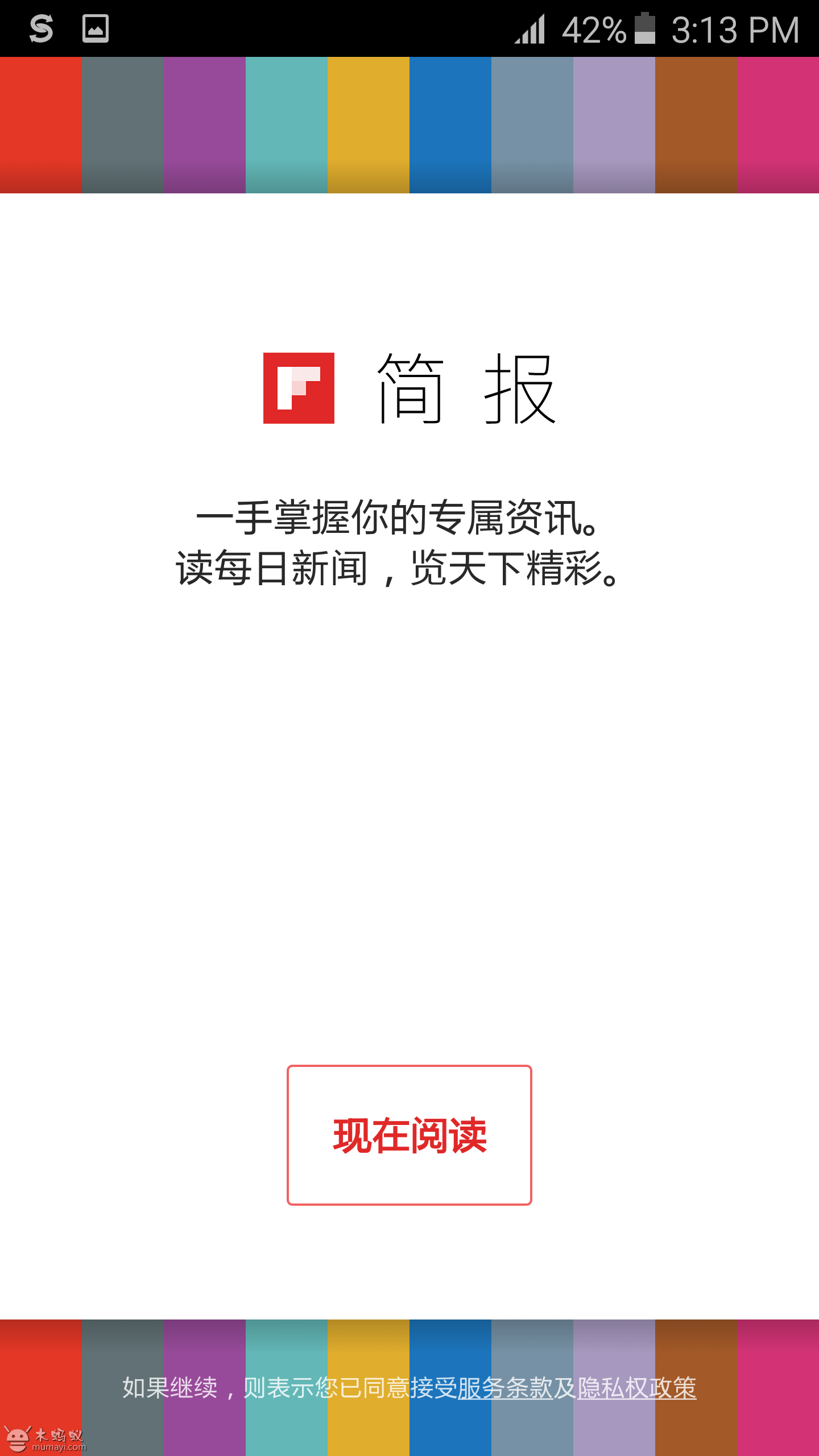 Screenshot_2015-06-16-15-13-01.png