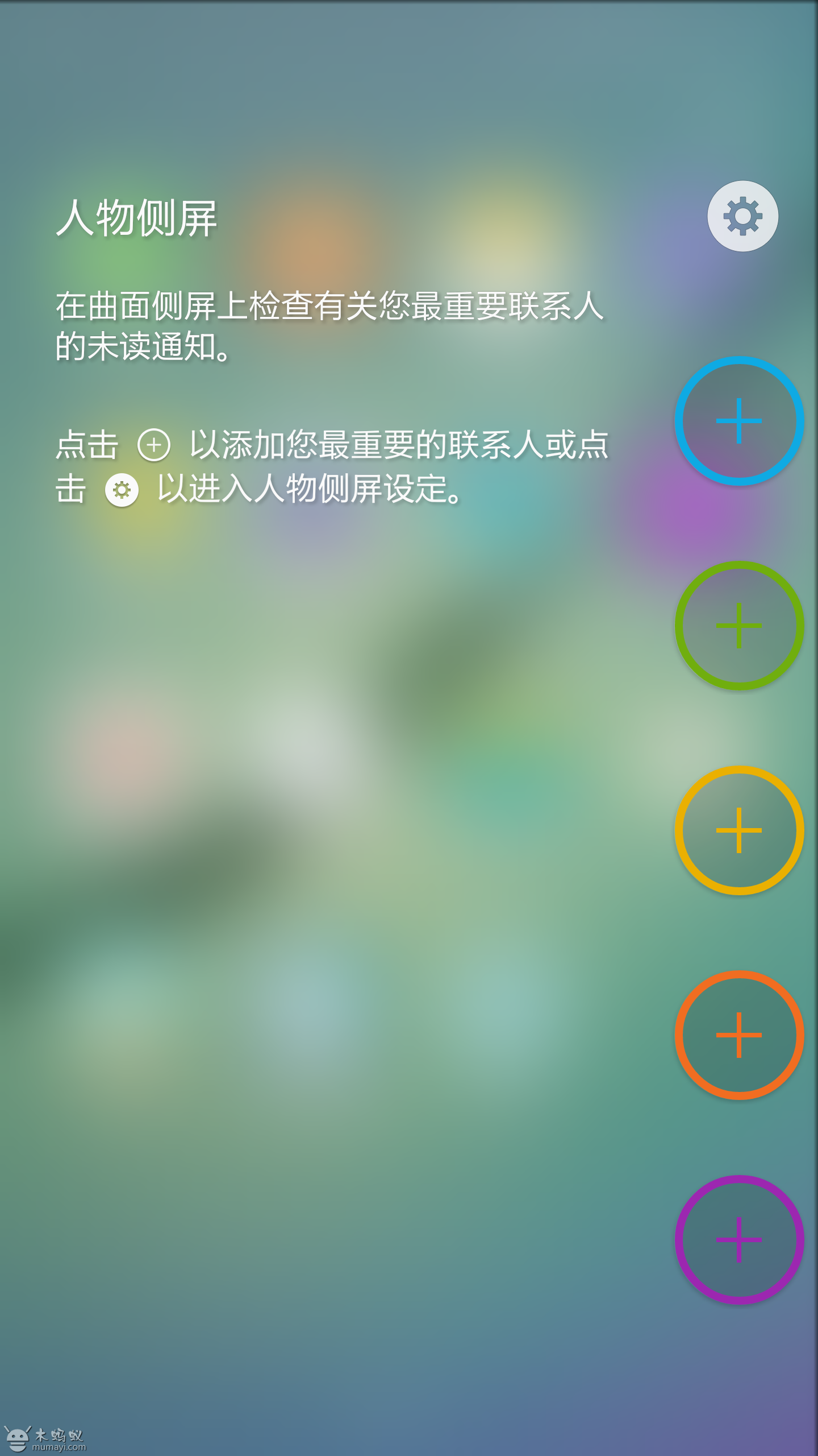 Screenshot_2015-06-16-15-16-08.png