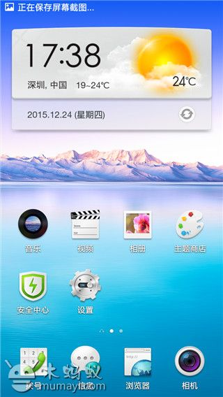 Screenshot_2015-12-24-17-38-57-407.jpg
