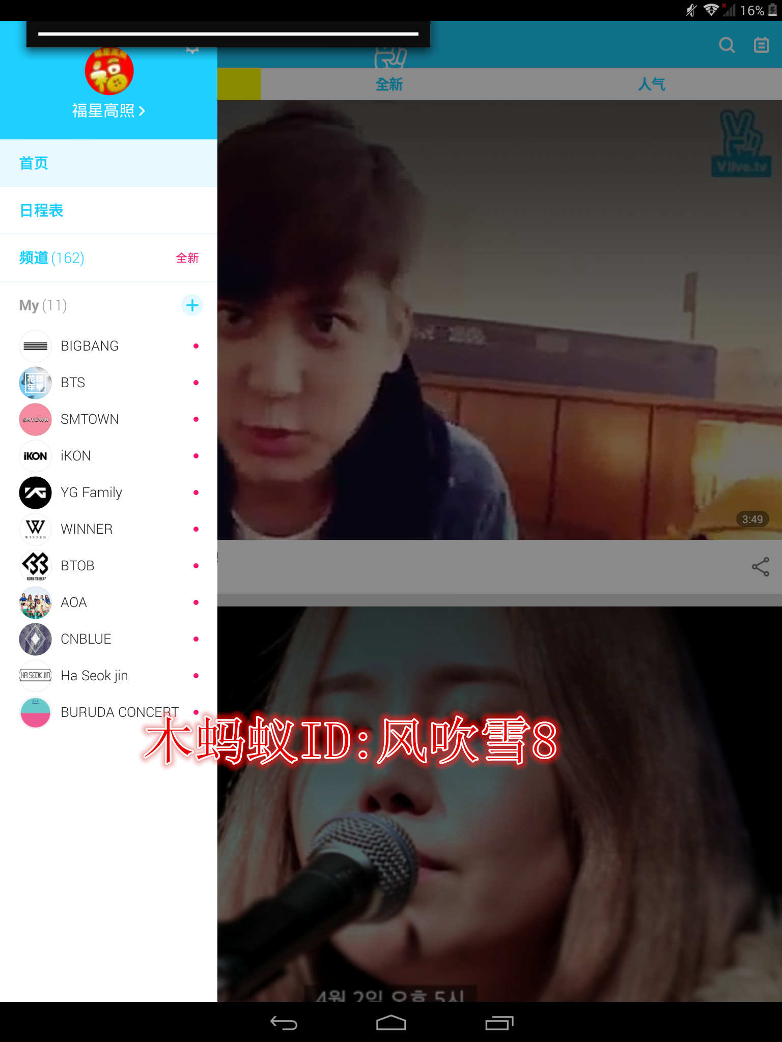 Screenshot_2016-03-29-19-37-17_副本.png
