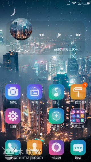 Screenshot_2016-04-22-14-01-18_com.miui.home.jpg