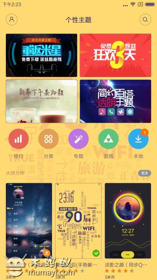 Screenshot_2016-04-29-14-23-45_com.android.thememanager.jpg