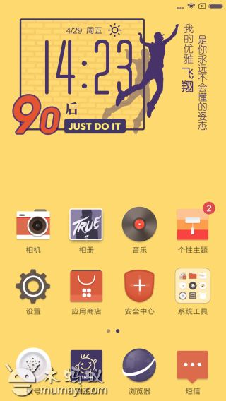 Screenshot_2016-04-29-14-23-28_com.miui.home.jpg
