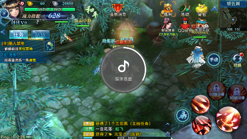Screenshot_2016-05-31-12-26-33_com.tencent.tmgp.jxqy.png