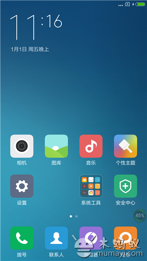 Screenshot_com.miui.home_2016-01-01-23-16-27.png