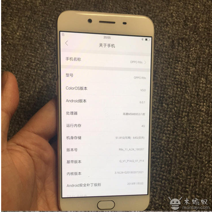 OPPO R9sk--.png