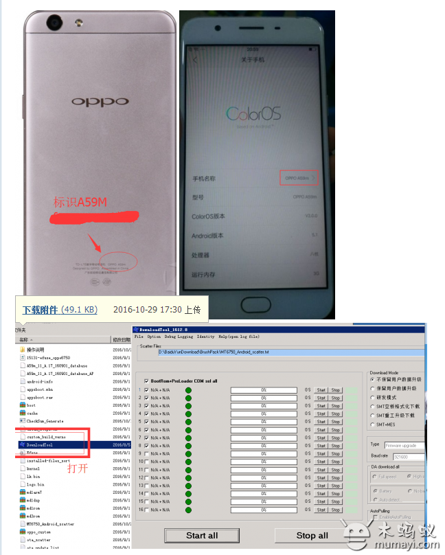 OPPO A59m.png