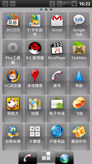 2010-11-26-16-21-45.png