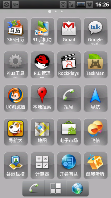 2010-11-26-16-25-29.png