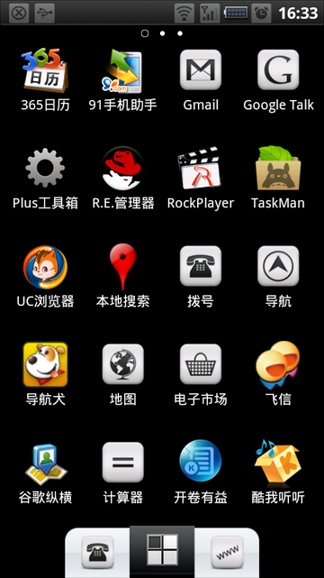 2010-11-26-16-33-07.png